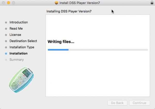 DSS Player for Mac installation progress