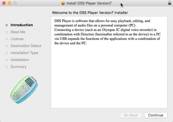 DSS Player for Mac Installation Wizard